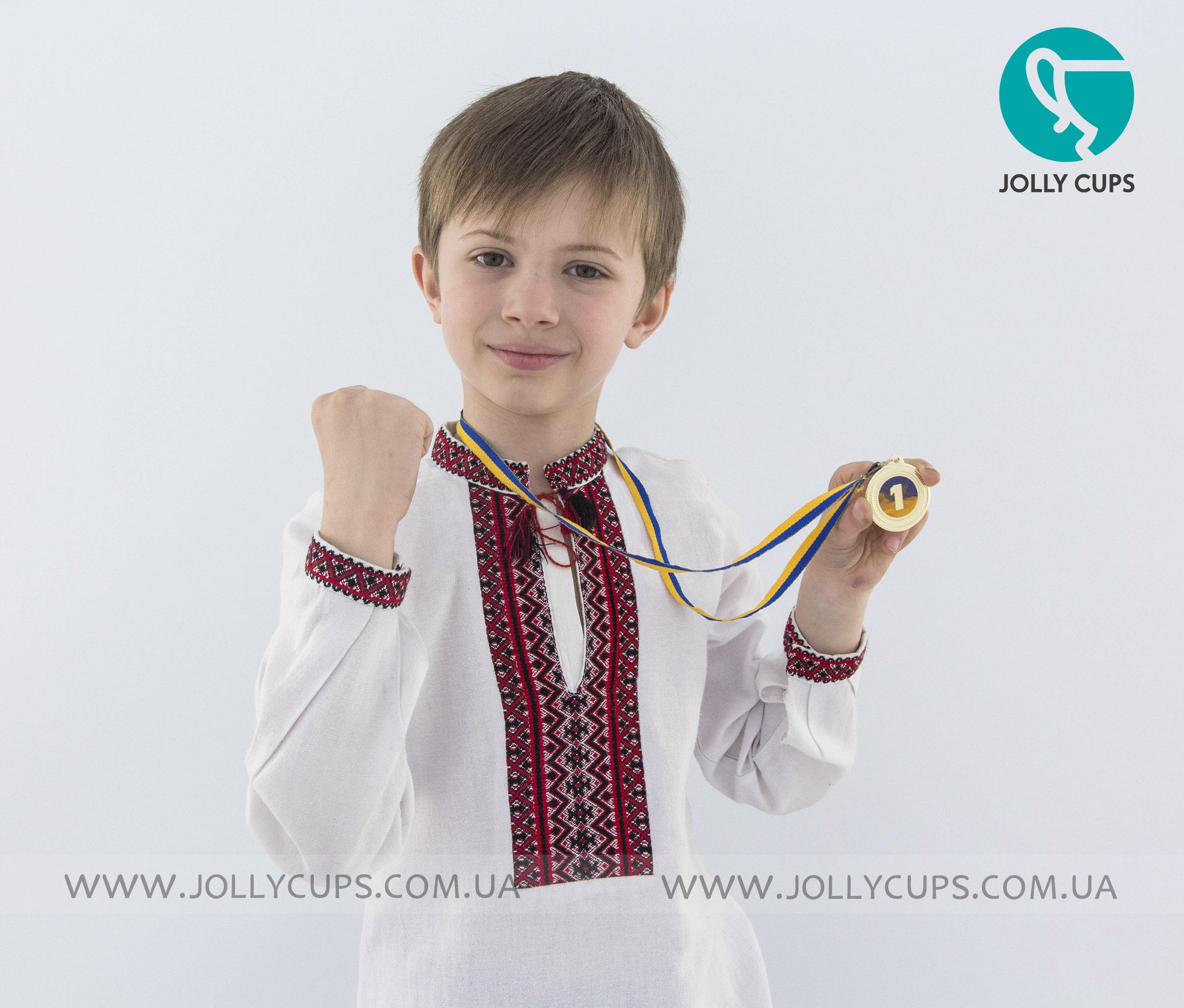 Купити медалі нагороди для дітей Д160 Прапор