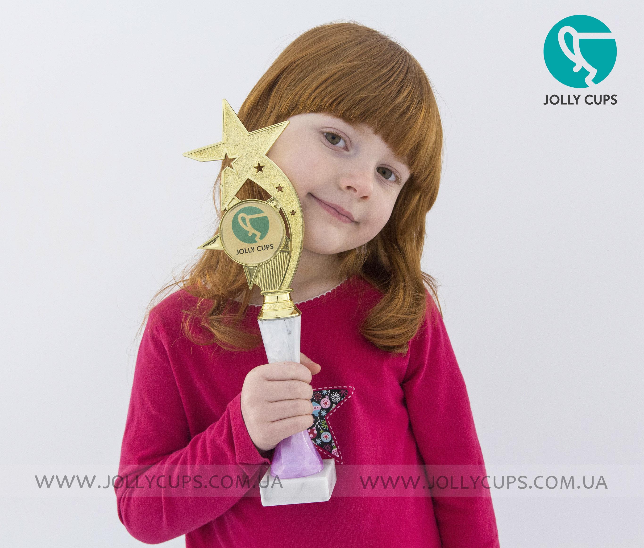 Купити кубки нагороди для дітей Парад зірок Pink