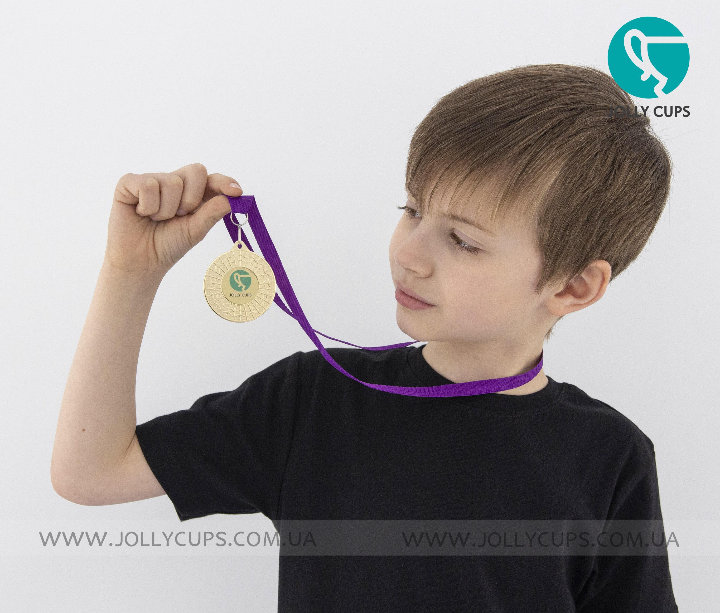Купити медалі нагороди для дітей Д367 Фіолетова